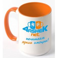 Чашка 425 мл. Оранжевая с цветной ручкой и цветная внутри