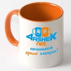 Чашка с цветной ручкой и внутри оранжевая