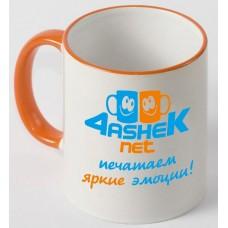 Чашка с цветной ручкой и ободком оранжевая