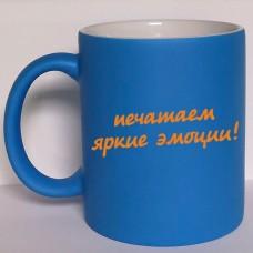 Неоновая чашка голубая