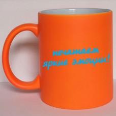 Неоновая чашка оранжевая