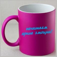 Неоновая чашка фиолетовая