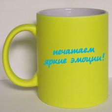 Неоновая чашка желтая