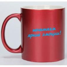 Чашка перламутровая (металлик) красная