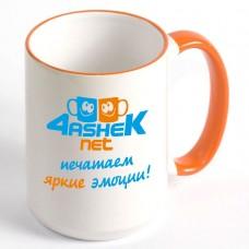 Чашка 425 мл. Оранжевая с цветным ободком и ручкой