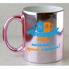 Чашка зеркальная розовая